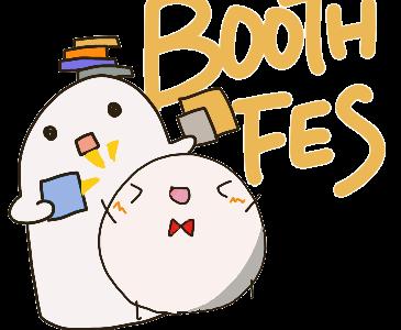 「しもつきんBOOTH FES」開催のお知らせ!