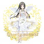 霜月はるかツイン&トリプルボーカルベストアルバム「HAMOTSUKIN BEST~Original Disc~」